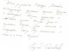 письмо Сергея Соловьева